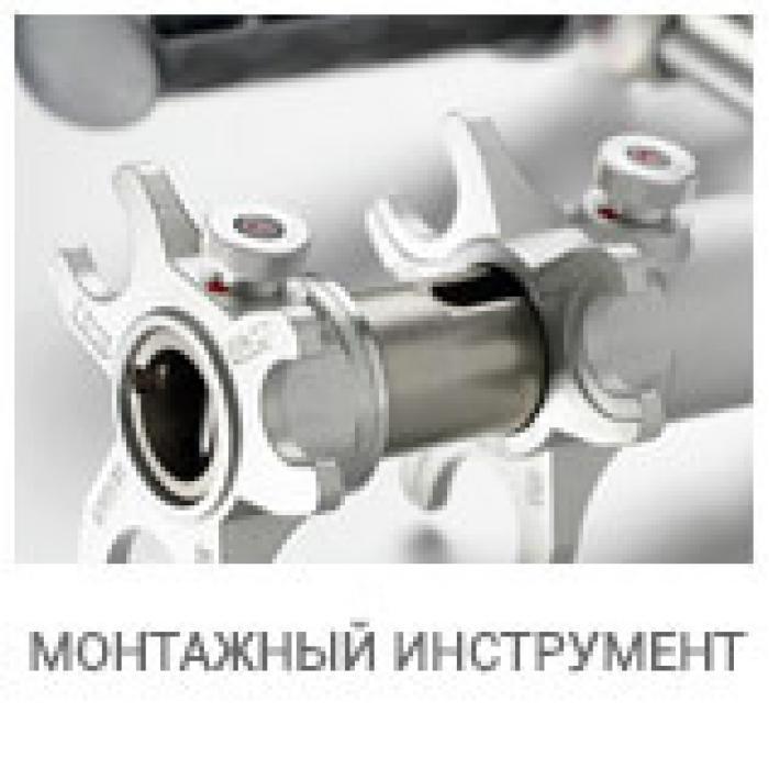 Монтажный инструмент