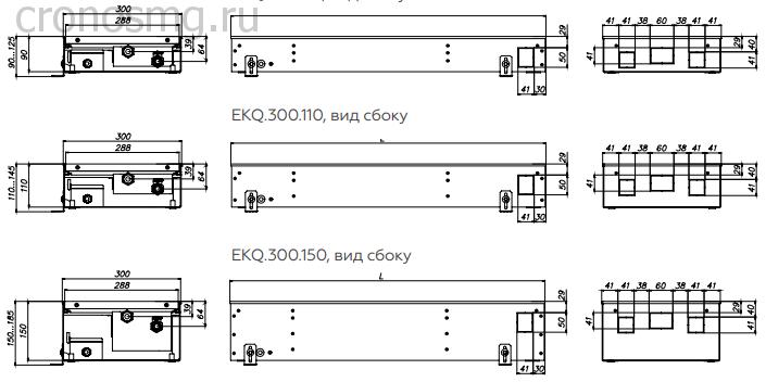 EKQ.300.90, вид сбоку